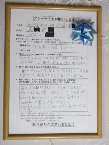 s-s-p4170026
