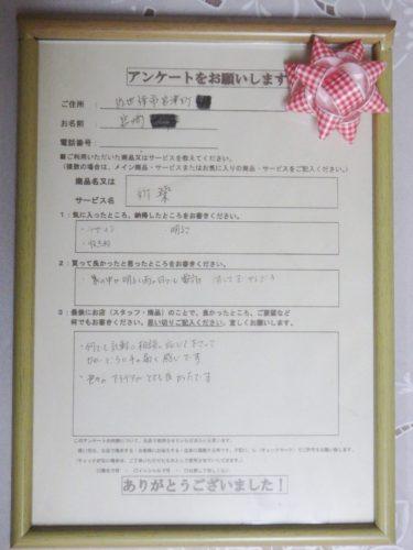 s-s-p4180058